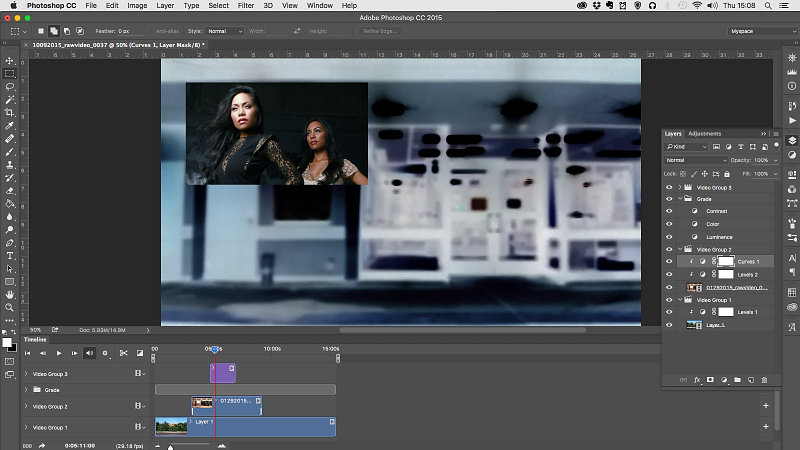 Questions From The Gallery : Photoshop CC Video Editing Part 1